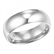 Comfort Fit Wedding Band 6mm, 14k White Gold