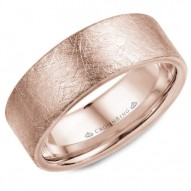 CrownRing wedding band in rose gold with a diamond brushed finish.