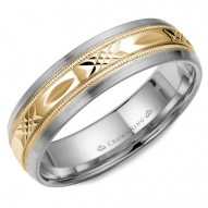 CrownRing white gold wedding band with a patterned yellow gold center.